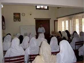 Gawhar Shad University English Class