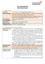 2019 DARKHAN BHC Semi-Annual report (PDF)