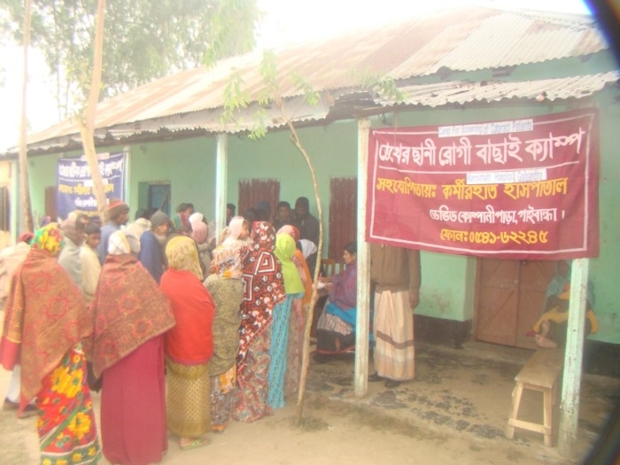 Patients in a Que for Cataract Tests