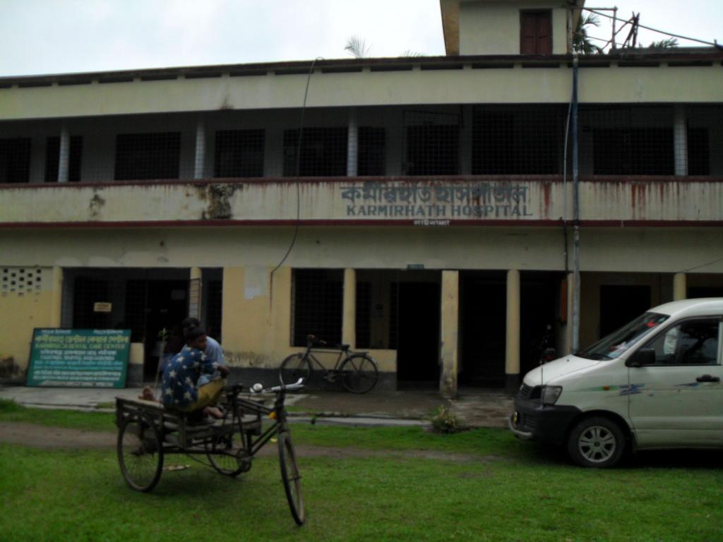 The Karmirhath Hospital