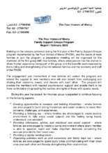 PDF Report (PDF)