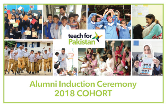 Alumni Induction Ceremony