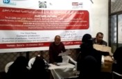 Train and operate 300 displaced women in Yemen