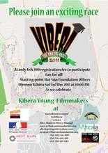Amazing Race Kibera 3 Dec 2011 Poster (PDF)