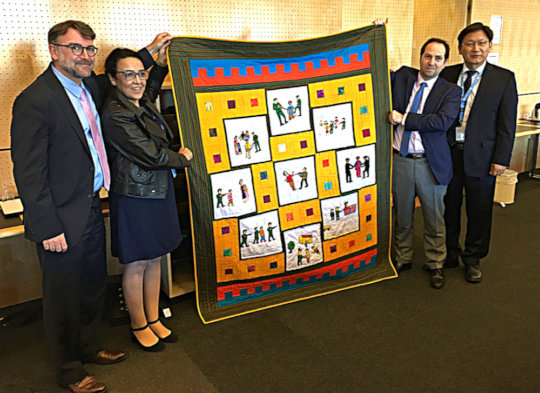 The Bardiya memorial quilt at the United Nations