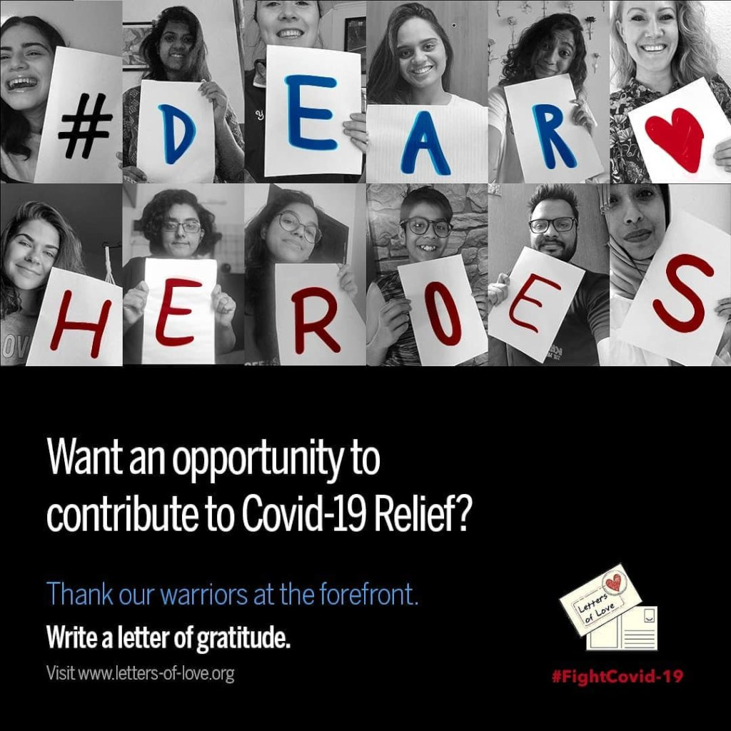 Dear Heroes Campaign