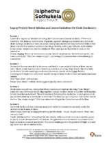 Legacy Project Gr 4-7 Choir Syllabus (PDF)