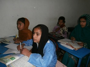 Qaisra in school