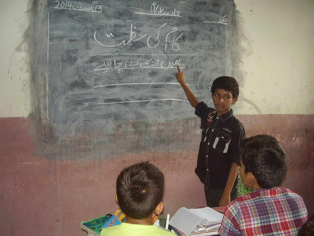 Abid in class