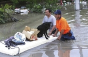 Taiwan Typhoon Relief and Assistance Fund