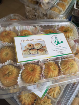 Eid biscuits production by Karama's bakery