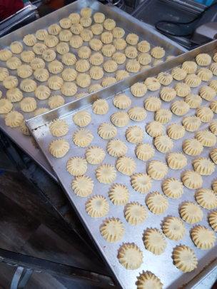 Work in the Deheishe bakery...