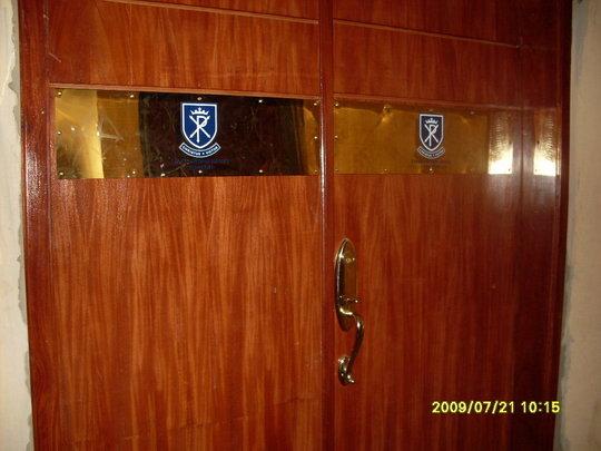 Custom Library Door