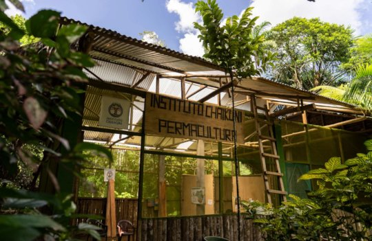 This is the Permaculture Program base