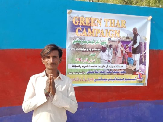 People are happy with green farm