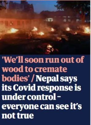 Guardian News Headline