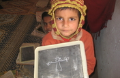 Educate 660 children in Pakistan