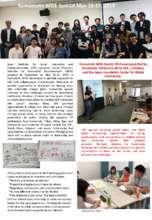 Kumamoto_WISE_report.pdf (PDF)