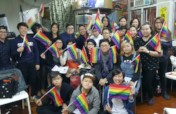 Hong Kong LGBT+ training for 200 Service Providers