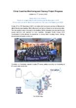 CCMC_GG_2020Jan_Report.pdf (PDF)