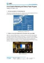 Globalgiving_CCMC_progress_20190304.pdf (PDF)