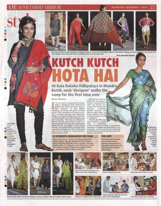 article in Ahmedabad Mirror