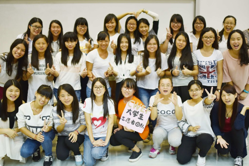 Educate and Equip 40 Girls in Rural China