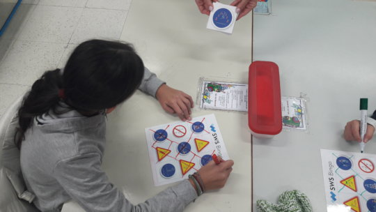 Games of the educational bag at a school in Cyprus