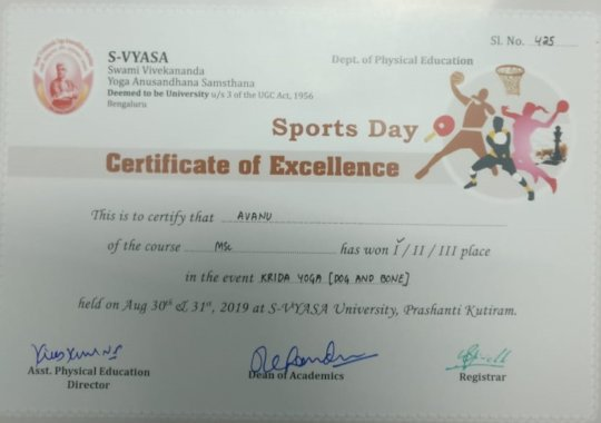 Certificate of Excellence for Avnu