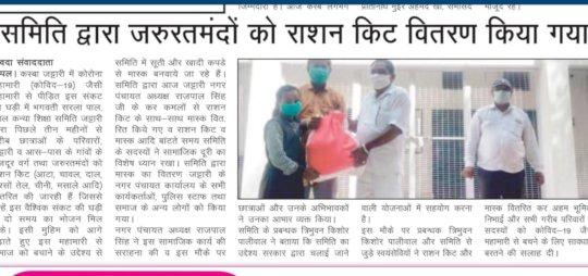 Newspaper article regarding grocery distribution