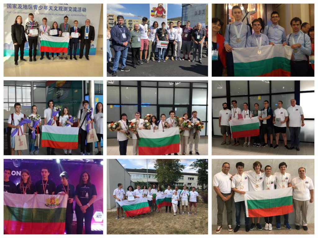 Support the Bulgarian Natural Science Teams