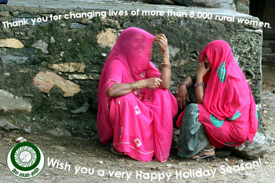 All the best for Holiday Season!