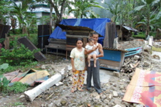 Indonesia Earthquake: GlobalGiving Relief Fund