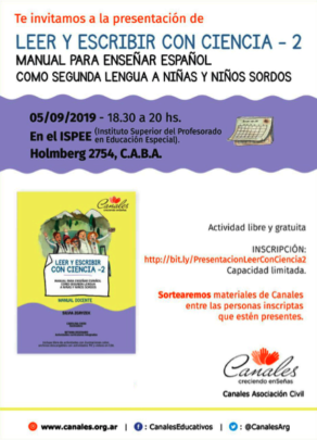 We invite you to the presentation