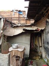 Rani's house