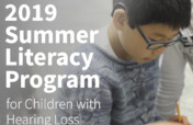 Summer Program for Children with Hearing Loss