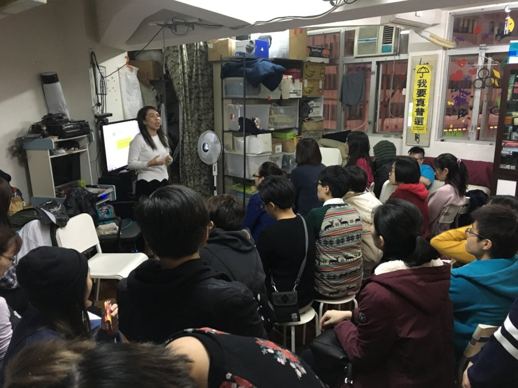 Hong Kong LGBT+ training for 200 Service Providers