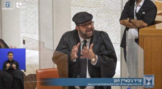 Credit: screenshot of Israeli SCT live broadcast