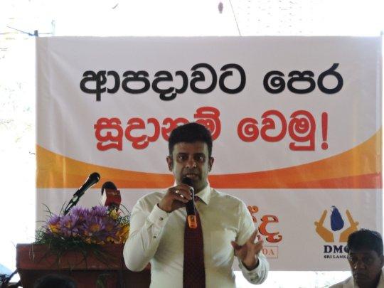 Mr. Pradeep Kodippili of DMC