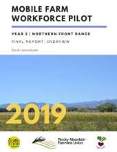 2019 Mobile Farm Workforce Final Report: Overview (PDF)