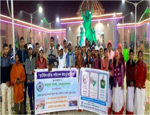 Campaigns to arrest Plastics in Ganga Sagar Mela