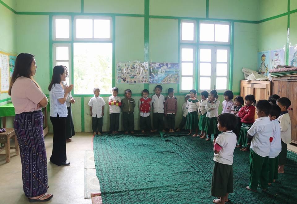 Education for Myanmar