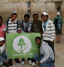 Students on a field trip to Jerusalem