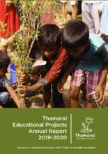 Thamarai Annaul report 2019-2020 (PDF)