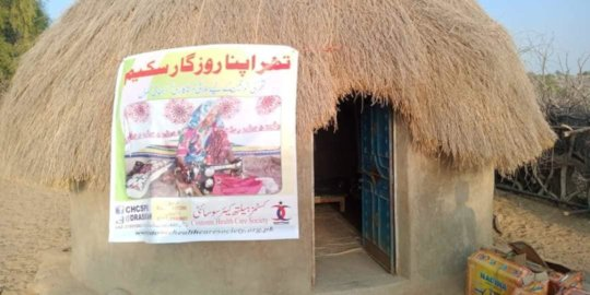 Sewing Centre Established for Women of Thar