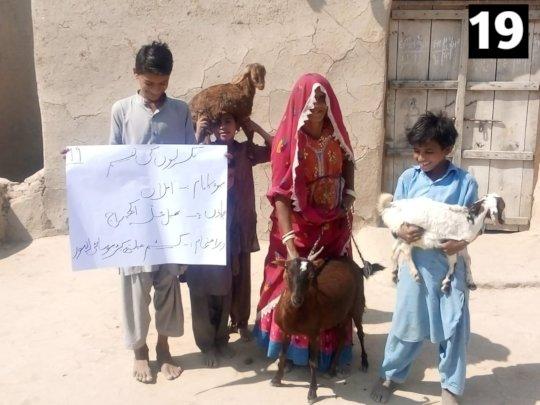 A Widow with her Children Receiving Goat
