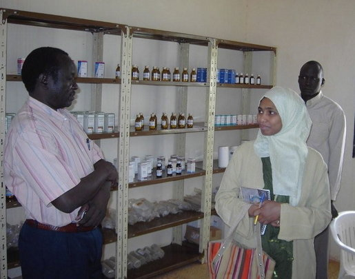 Sudan Community Health Center