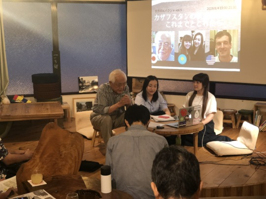 Interview with former Mayor Hiraoka