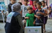 Gaza Emergency Relief Fund