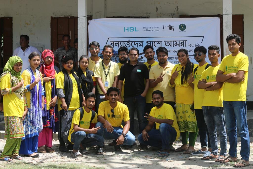 The Hard Working Volunteer Team